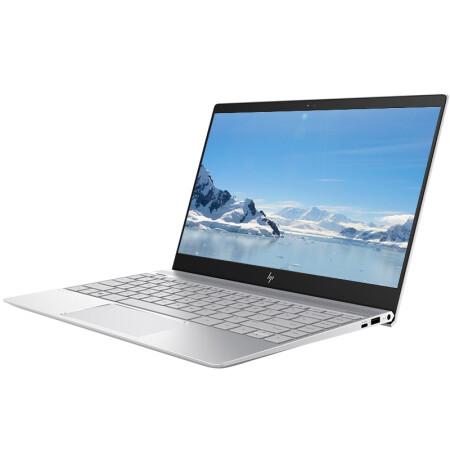 惠普薄锐13.3英寸超轻薄笔记本:七代酷睿+MX150新品,高颜值11小时续航