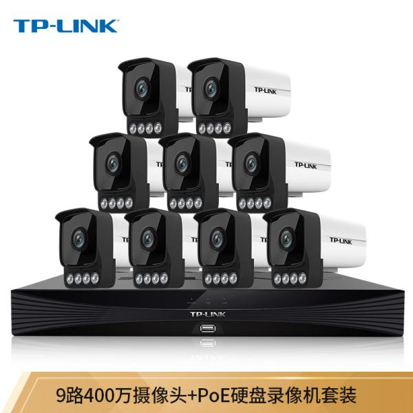 普联(TP-LINK) 安防监控摄像头400万PoE智能全彩网络摄像机套装 9路+PoE硬盘录像机(16路)