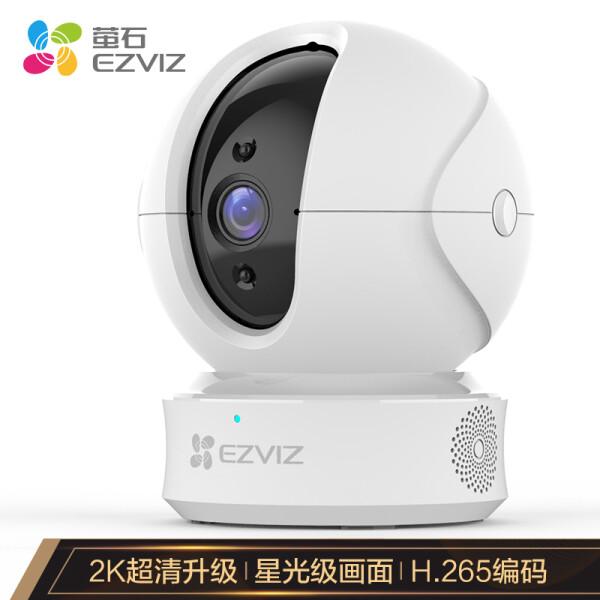 萤石 C6CN 2K星光夜视版摄像机 300万超清 wifi家用安防监控摄像头 双向通话 H.265编码