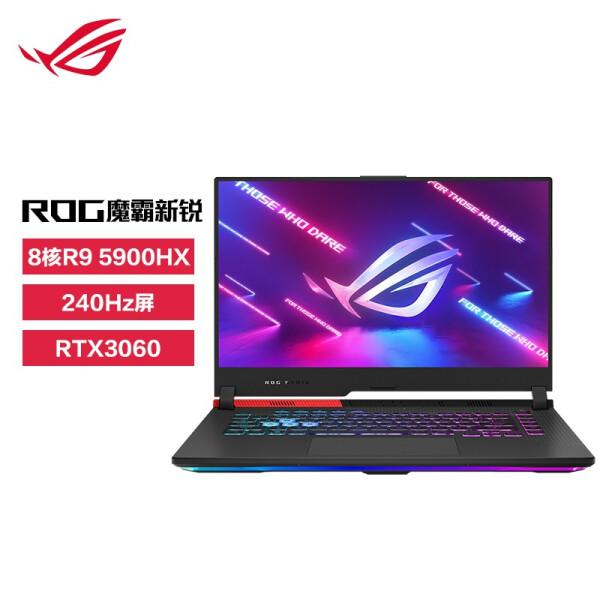ROG魔霸新锐  15.6英寸240Hz液金导热 可发光LOGO 游戏本笔记本电脑(新锐龙超频版8核R9-5900HX 16G 512G RTX3060 130W)