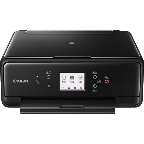 佳能(Canon)TS6180 高品质照片一体机 实用版(喷墨打印、复印、扫描、无线)
