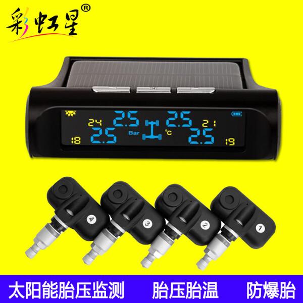 胎压监测器内置外置汽车通用轮胎检测监测仪无线太阳能胎压检测器