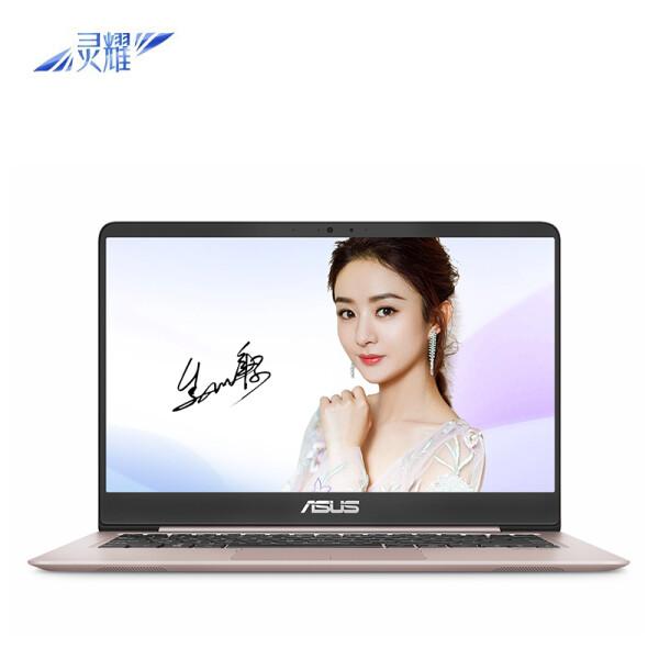 华硕(ASUS) 灵耀U4000UQ 14英寸合金机身轻薄笔记本电脑(i7-7500U 8G 512GSSD 940MX 2G独显 FHD IPS)玫瑰金