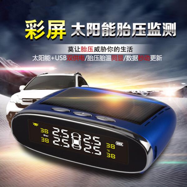 胎压监测仪器无线外置传感器太阳能高精度胎压胎温检测器系统TMPS