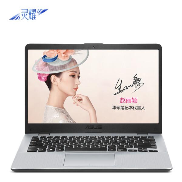 华硕(ASUS) 灵耀S4000UA 14英寸超窄边框超轻薄笔记本电脑(i5-7200U 8G 256GSSD FHD IPS)金属蓝灰