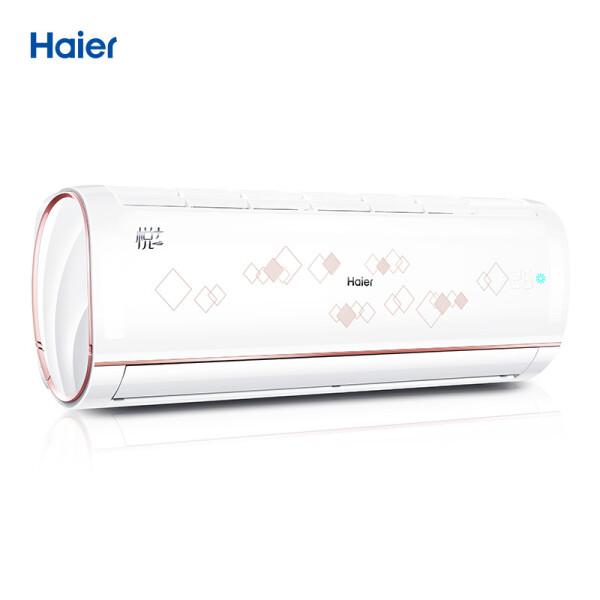 海尔(Haier)1.5匹 冷暖 变频 自清洁 app智能操控 静音 空调挂机 KFR-35GW/21GAA23AU1套机(悦+)