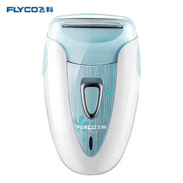 飞科(FLYCO)FS7208全身水洗女士电动剃毛器