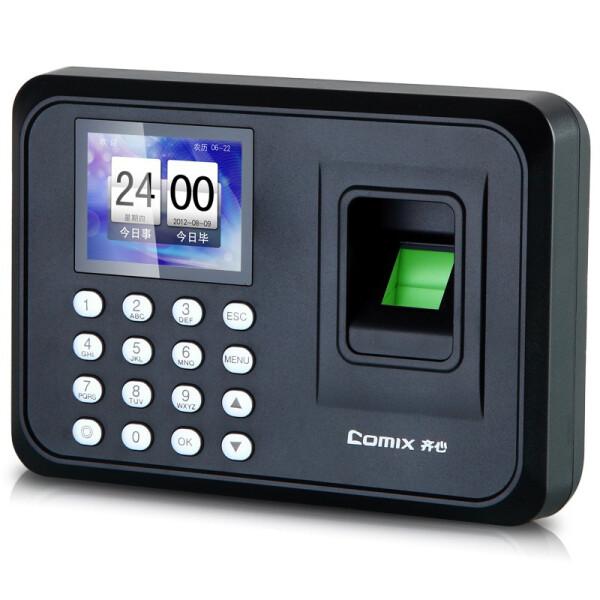 齐心(Comix)H500A 智能指纹考勤机免软件免安装 彩屏打卡机