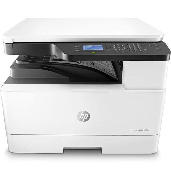 惠普(HP)LaserJet MFP M436n黑白激光A3数码复合机 打印复印扫描  大型办公
