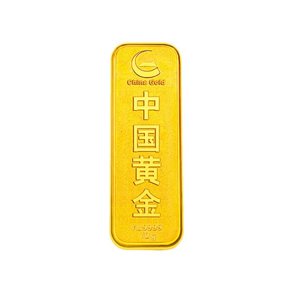 中国黄金 Au9999黄金薄片财富投资金条10g