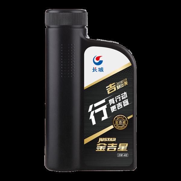 长城【行系列】长城金吉星SN/CF 5W-40 全合成 汽油机油 汽车 润滑油  1L
