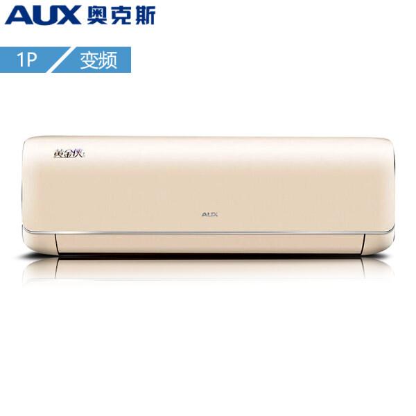 奥克斯(AUX) 一级能效 变频冷暖 WIFI智能 自动水洗 黄金侠系列空调挂机 KFR-26GW/BpTYC1+1 1匹