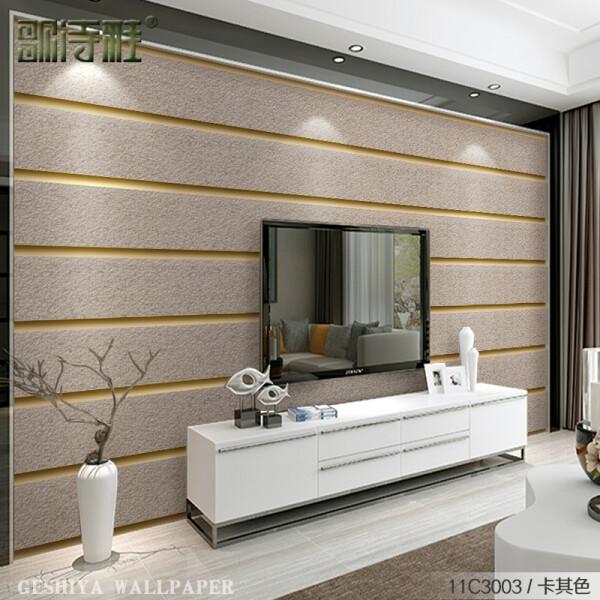 歌诗雅墙纸 现代简约电视背景墙客厅卧室3D立体无纺布壁纸个性大气宽条纹影视墙