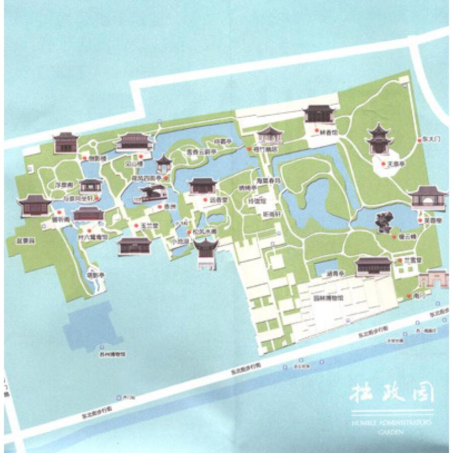 旅游/地图 国内游 旅行指南:手绘苏州