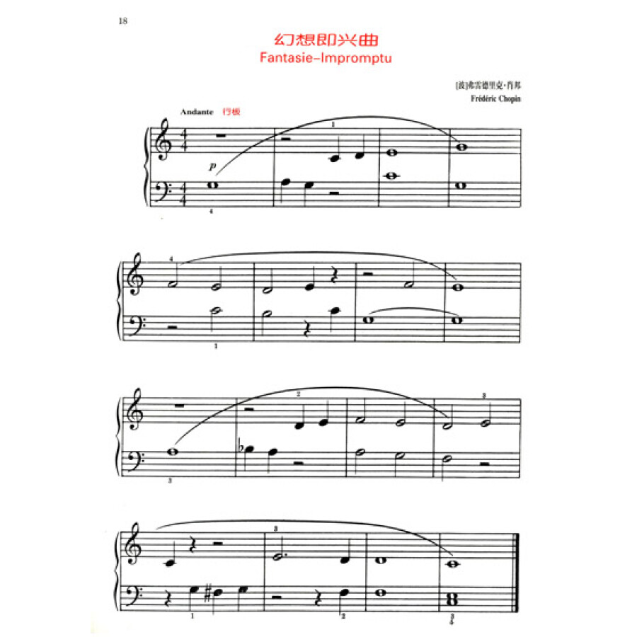 d小调交响曲(主题) 47