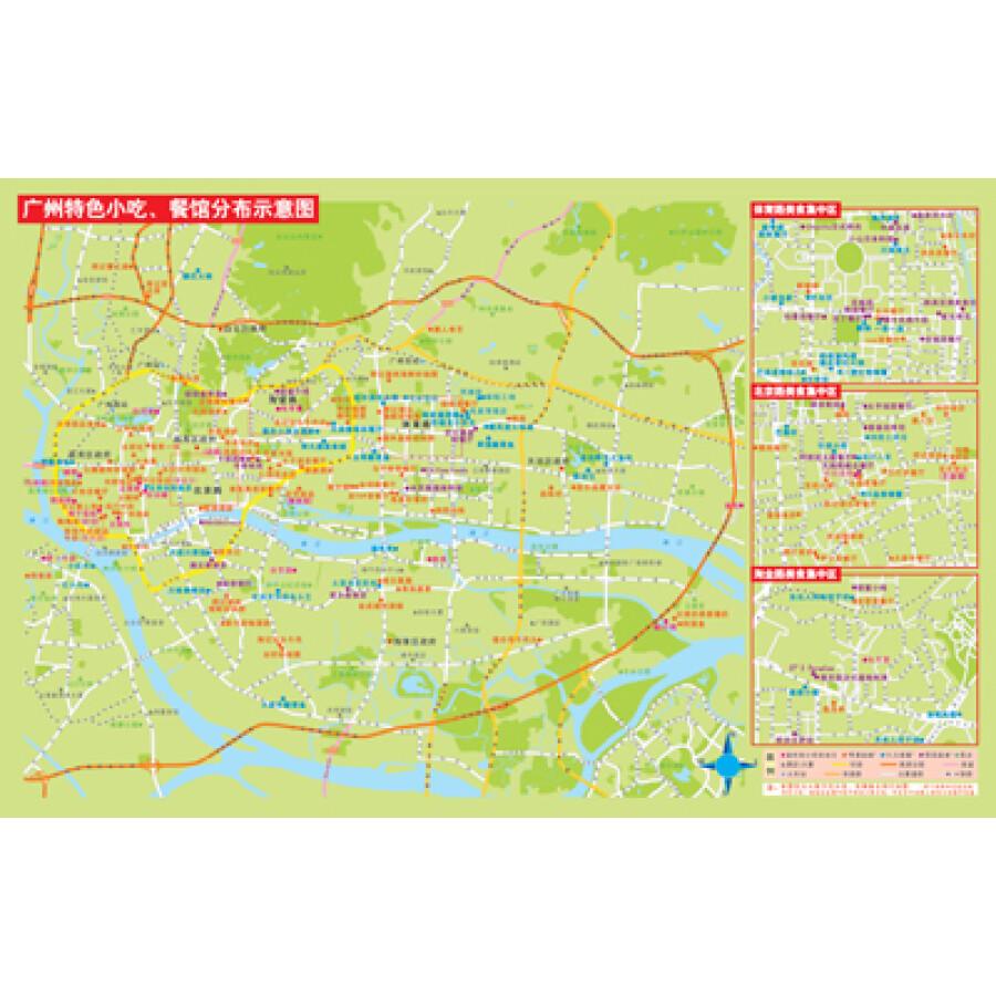 潮汕美食手绘地图
