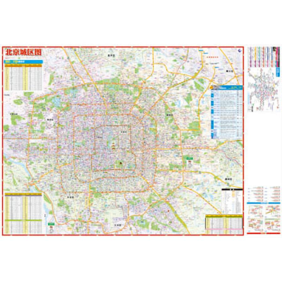 2013北京市交通旅游地图