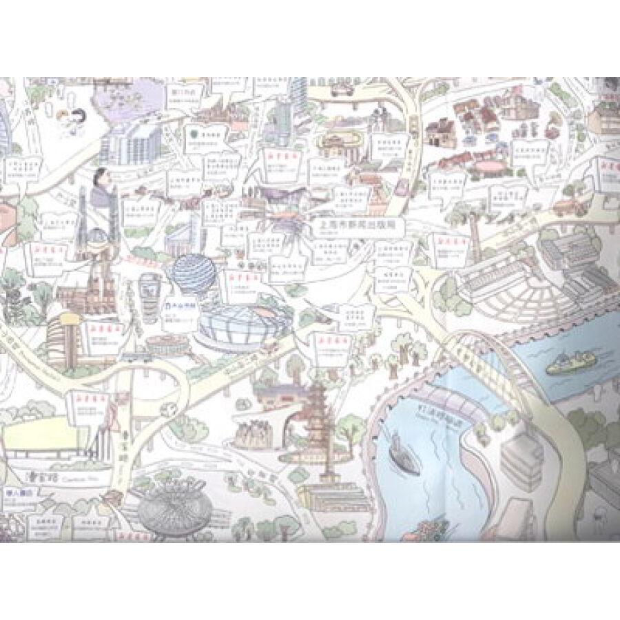《书香上海地图:手绘书店指南(2012年版)》【摘要