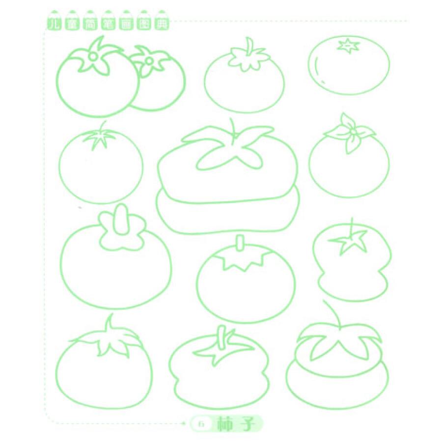 苹果树叶的画法简笔画