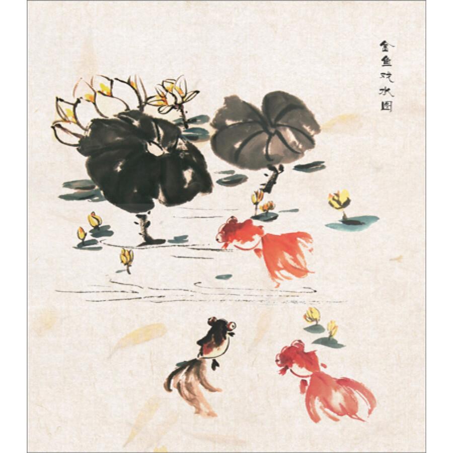 绘画 彩铅/铅笔画 飞乐鸟的手绘时光:国画基础入门