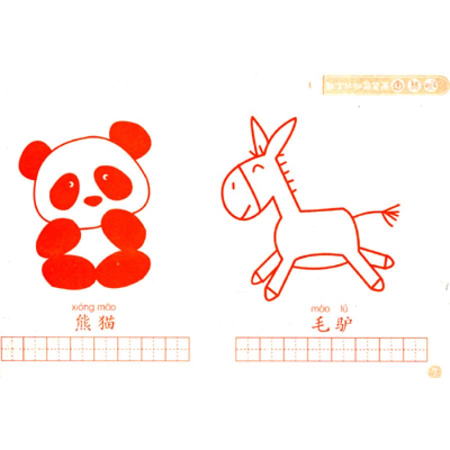 何老师卡通画系列:数字认知简笔画