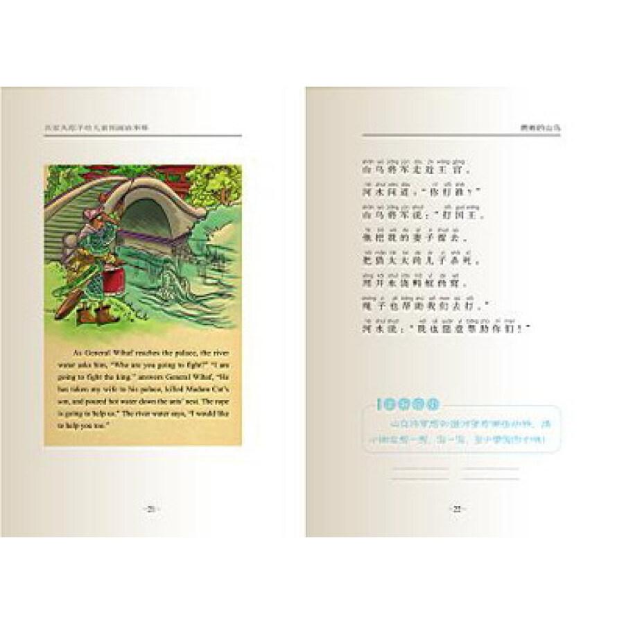 英语春节画册(手绘)