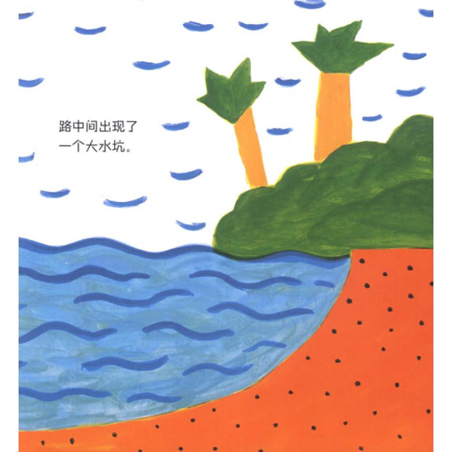 爱心树绘本馆:小蛇散步