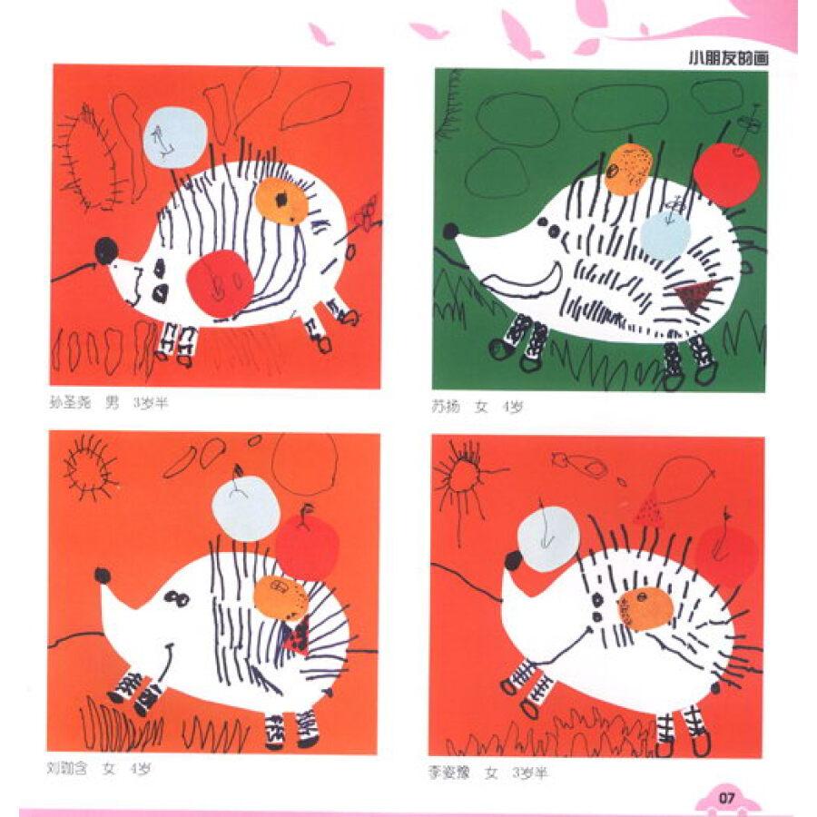 佳翼儿童启蒙创意绘画:线描图片