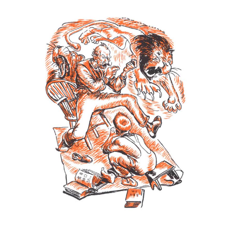 《凯迪克金奖绘本:安迪和狮子》([美]詹姆斯·多尔蒂)图片