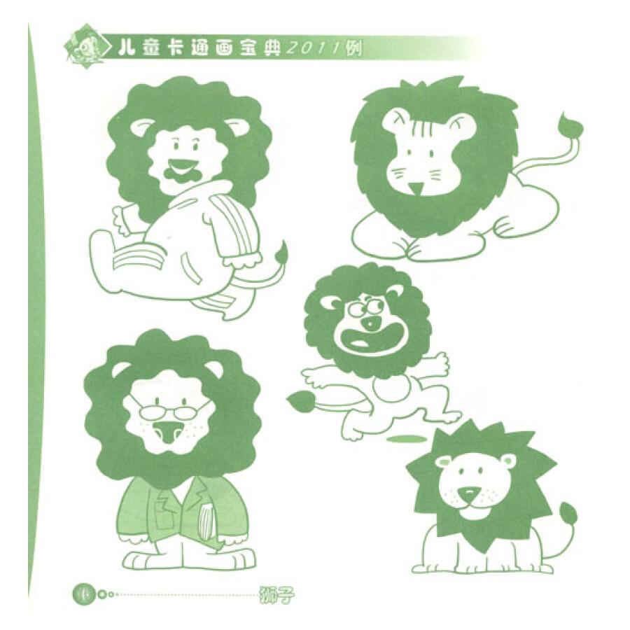儿童简笔画技法丛书:儿童卡通画宝典2011例