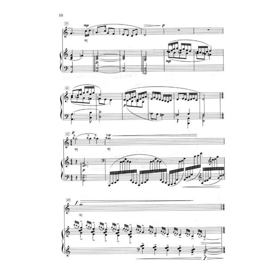 赛马钢琴伴奏曲谱-草原母亲河 乐谱