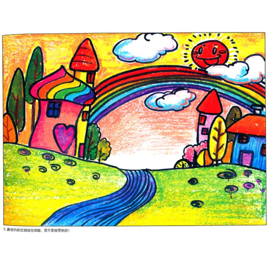 童书 美术/书法 我的蜡笔画课堂图片