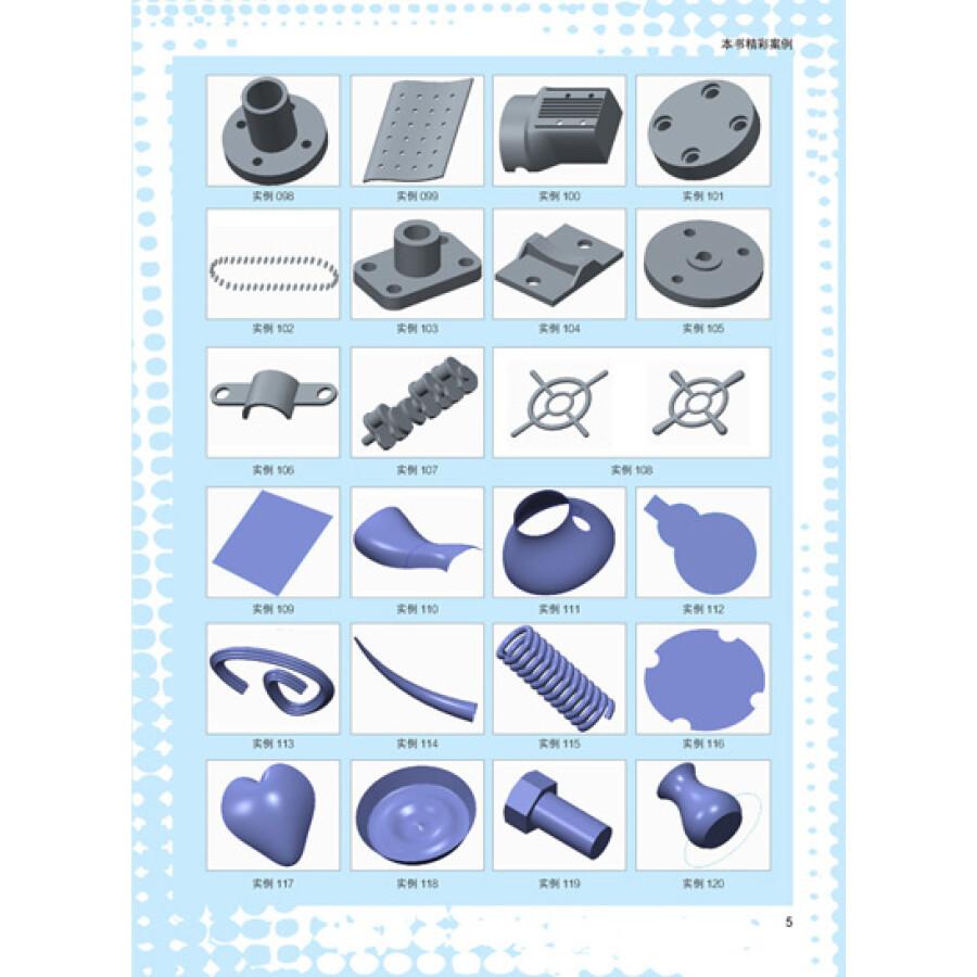 鼠标手绘设计三视图