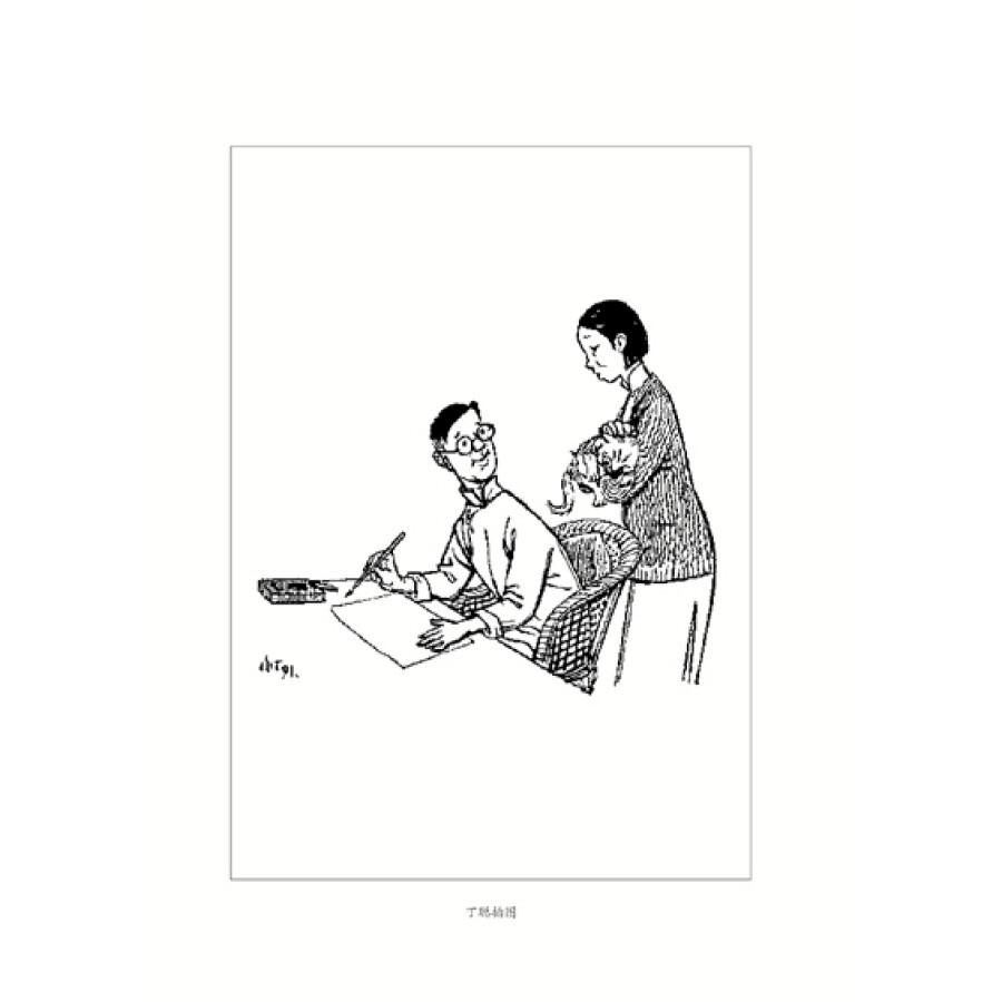 手绘话剧社宣传海报