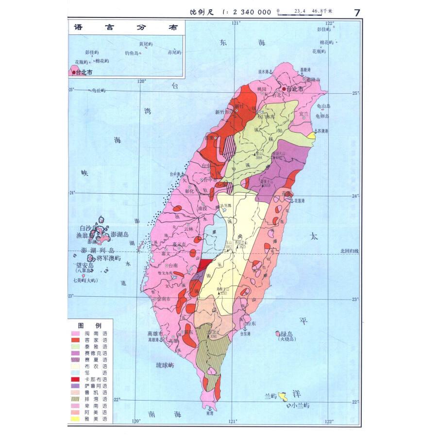 中国分省系列地图册:台湾省地图册(全新升级版)