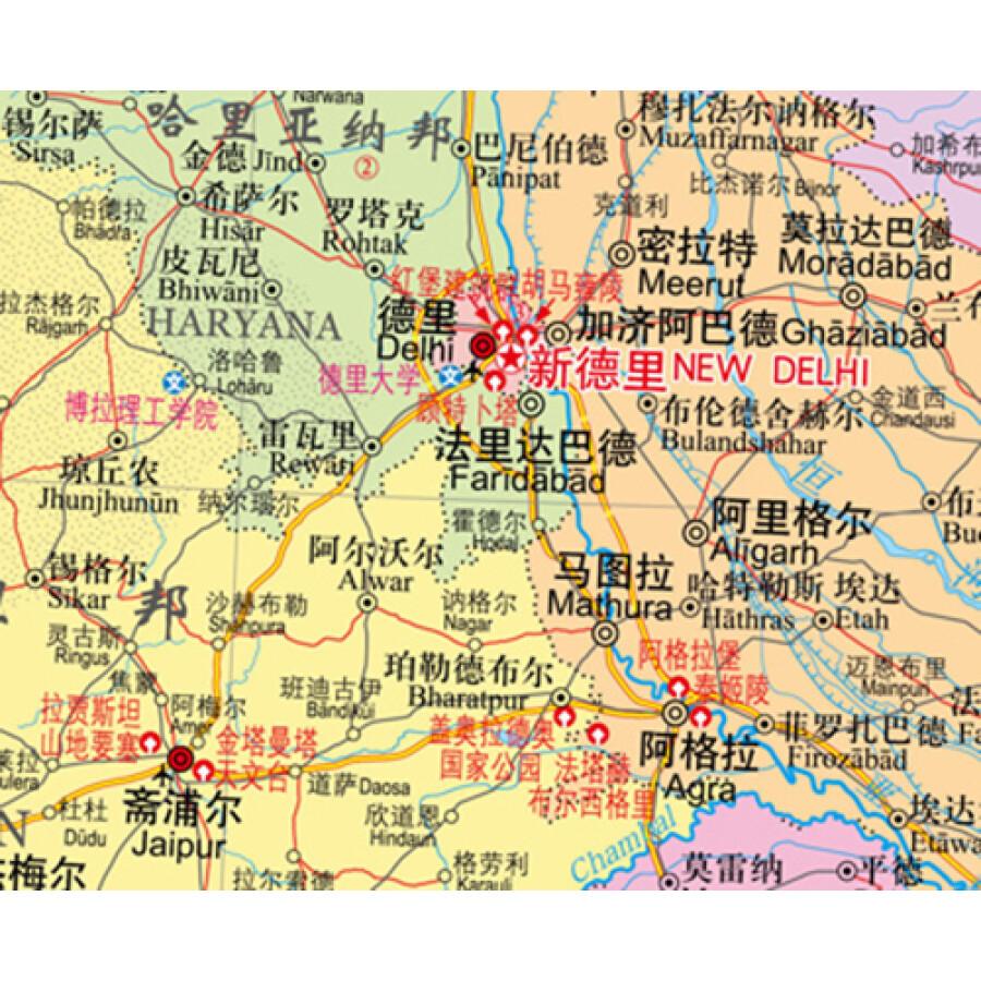 旅游/地图 世界地图 世界热点国家地图--印度地图挂图 折叠图(折挂
