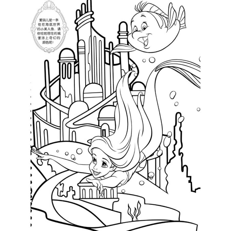简笔画城堡-爱洛公主 美国迪士尼公司
