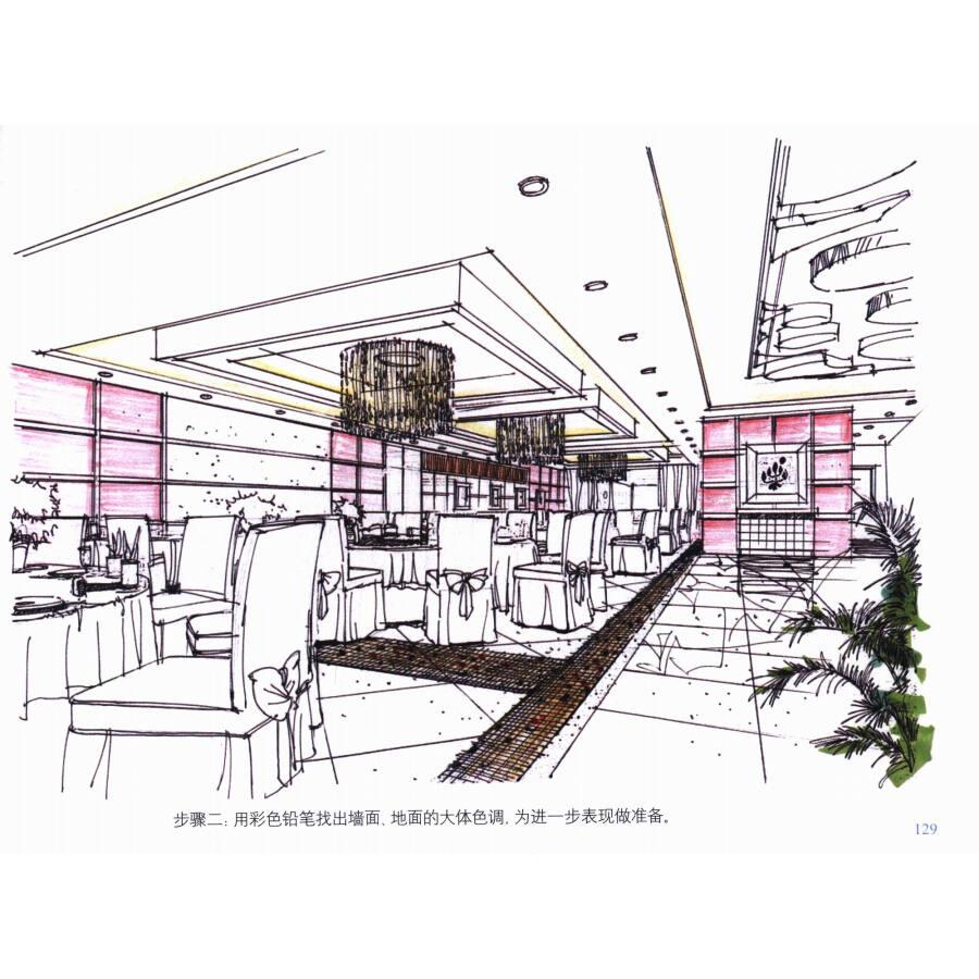 """手绘餐饮空间设计与表现/普通高等院校""""十二五""""艺术与设计专业规划图片"""