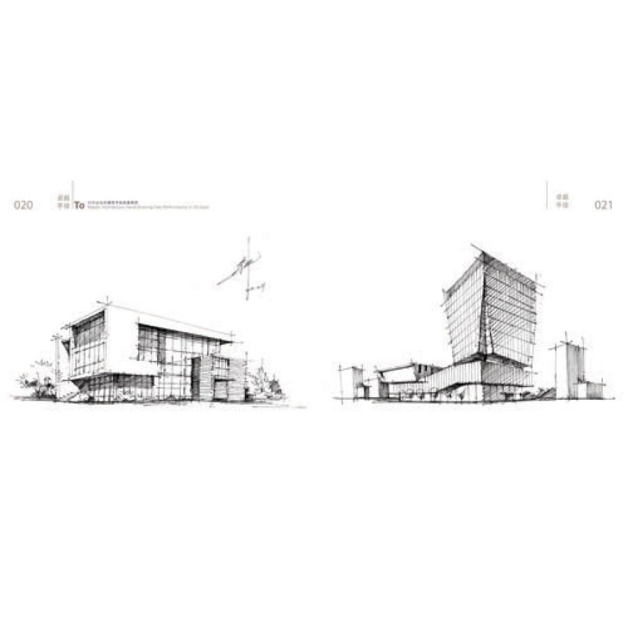 《卓越手绘:30天必会建筑手绘快速表现》(杜健,吕律谱