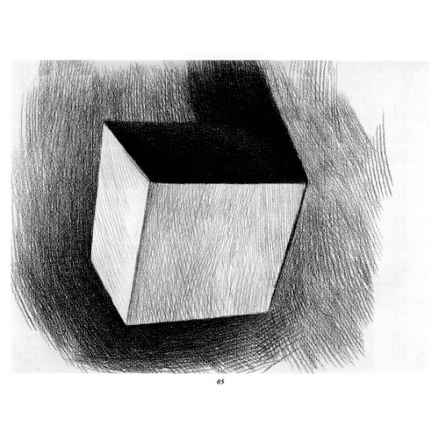 几何石膏体素描