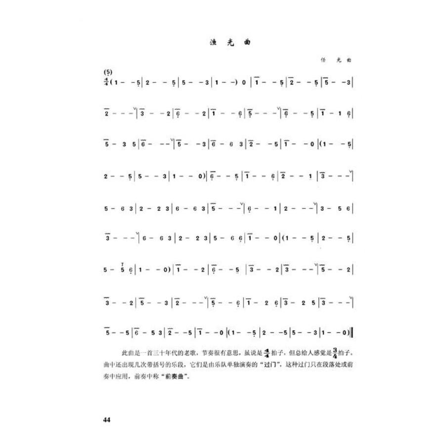 从零开始学葫芦丝,巴乌(基础教程)