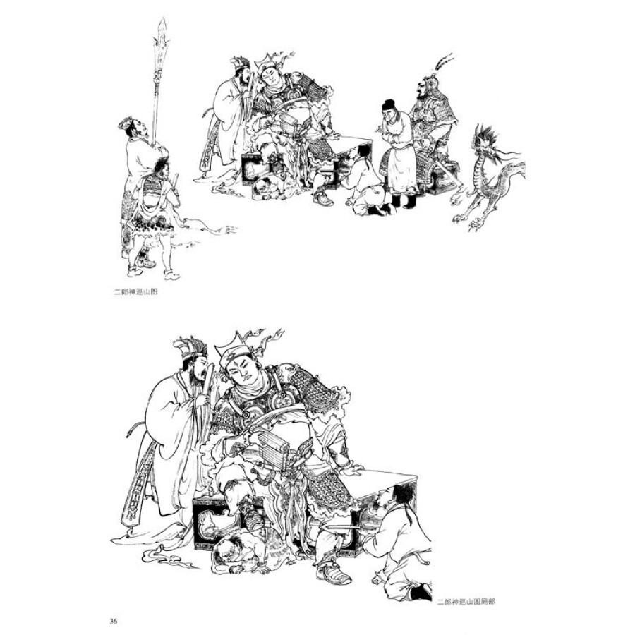 工笔画白描教学示范:传统人物画稿