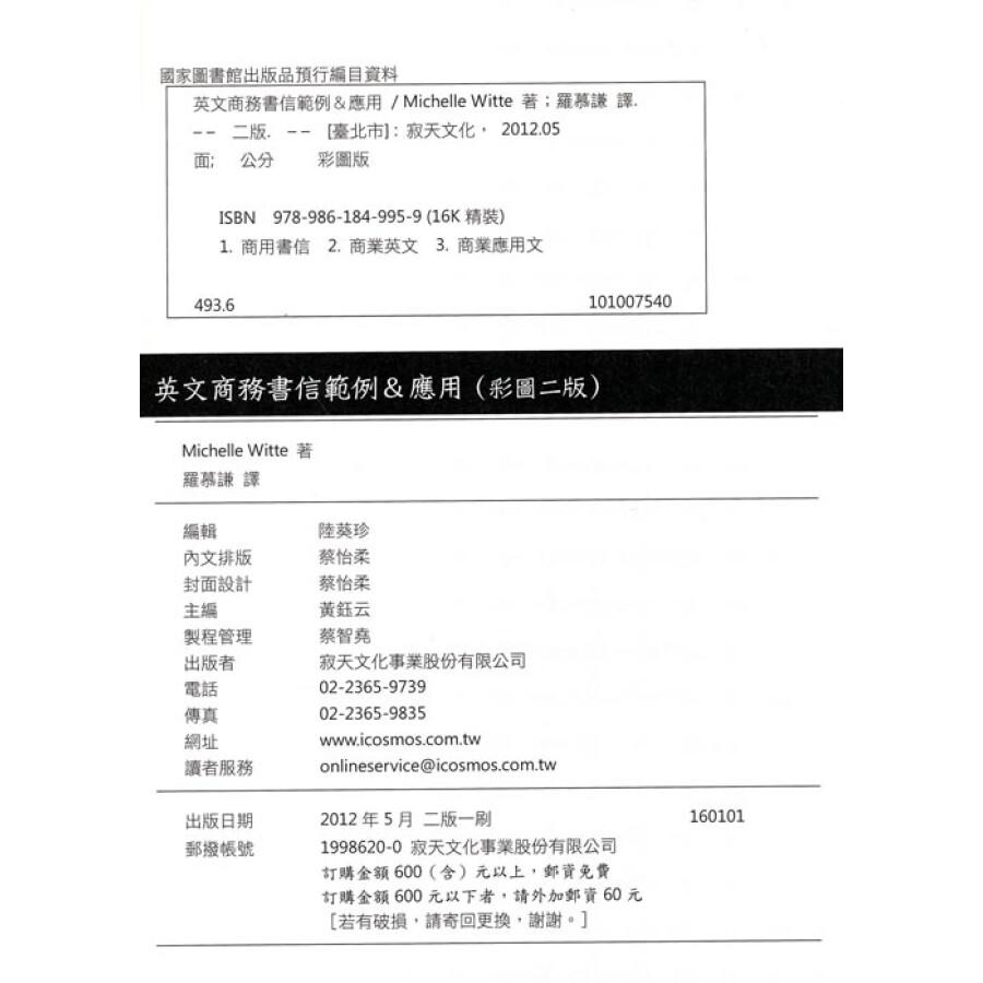 英文商务书信范例&应用图片