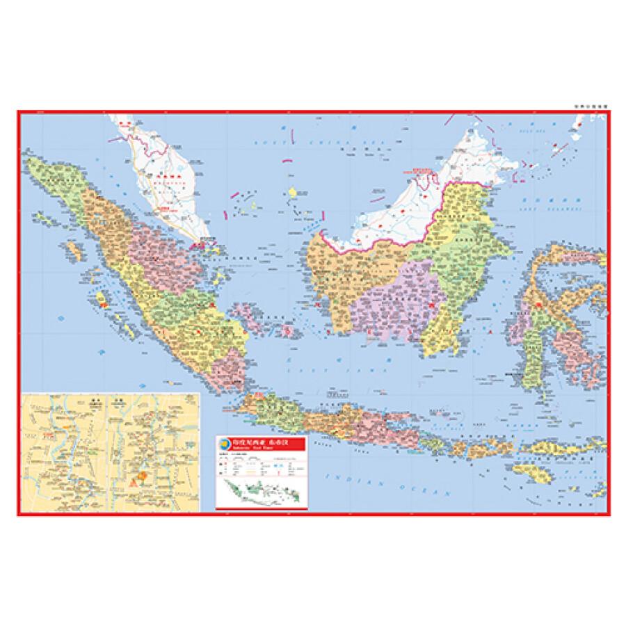 《世界分国地图·亚洲-印度尼西亚 东帝汶地图(中外