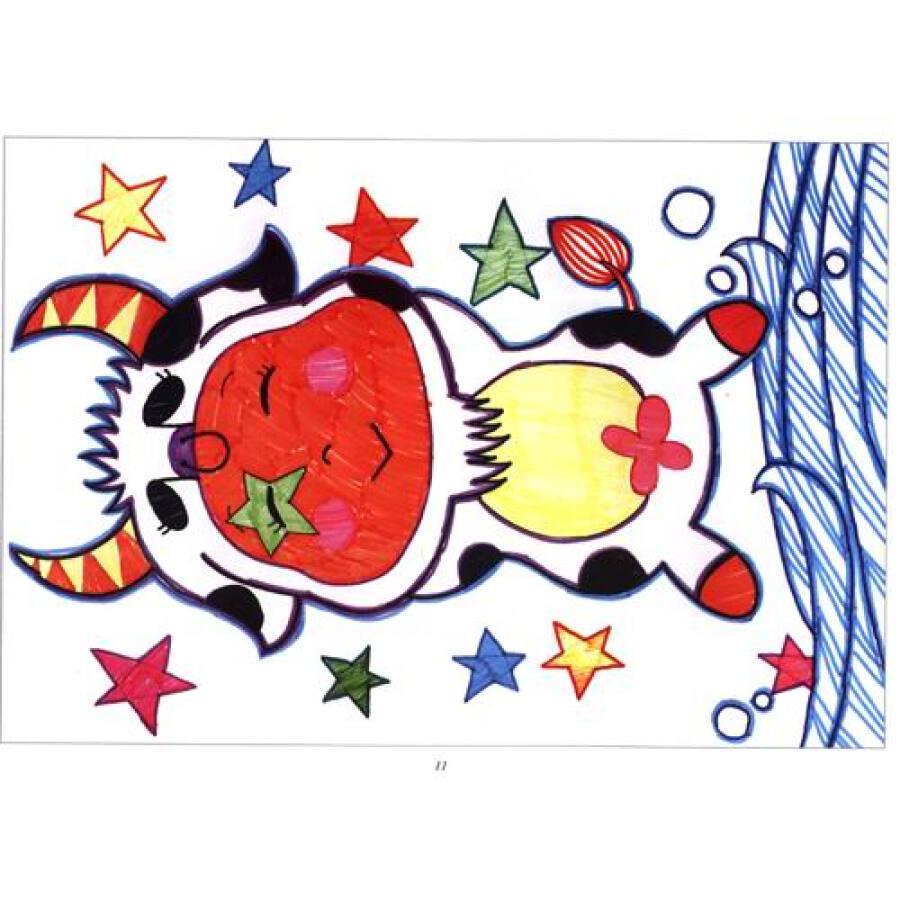 《新编儿童绘画入门教程:少儿水彩笔(人物篇)》