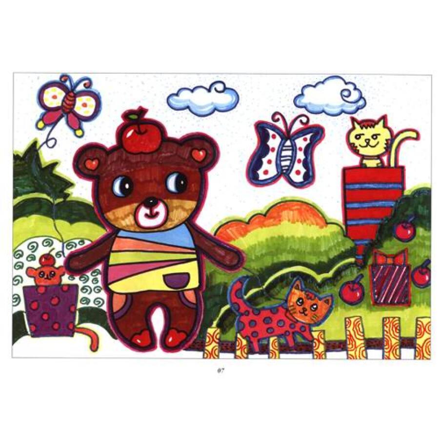 教辅少儿水彩笔画全3册人物动物风景新编儿童绘画