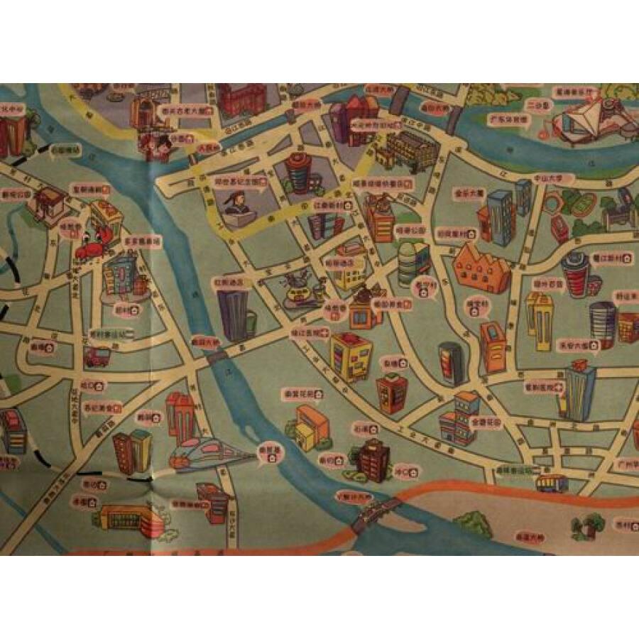 旅游/地圖 國內游 手繪中國系列:手繪廣州(最新超值版)