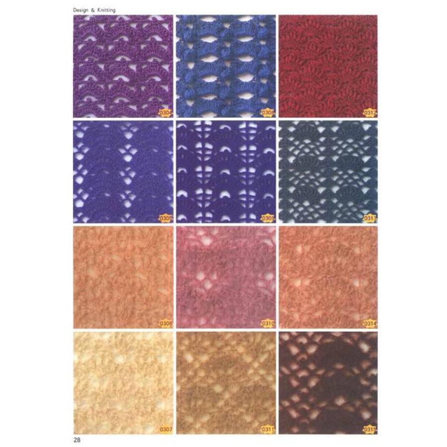 手工坊棒针·钩针精品编织系列:编织物语2690(钩针花样)