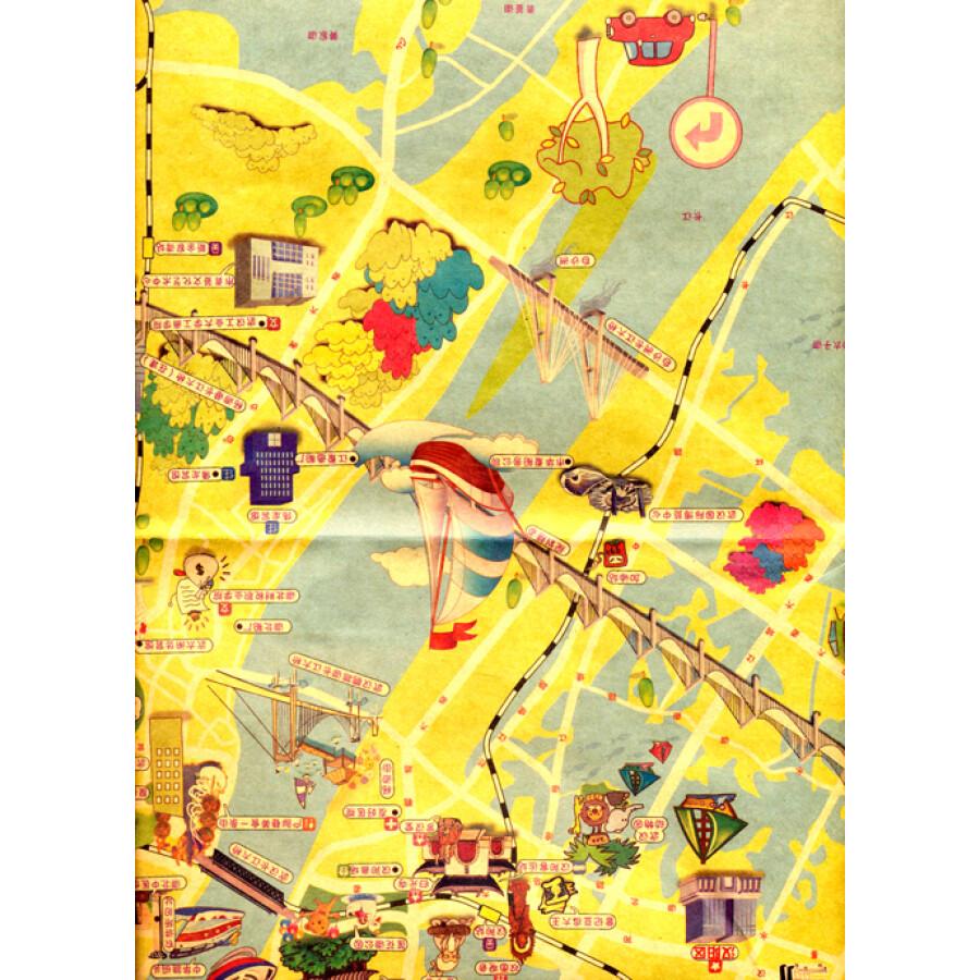 旅游/地图 旅游地图 手绘中国系列:手绘武汉(最新超值版)