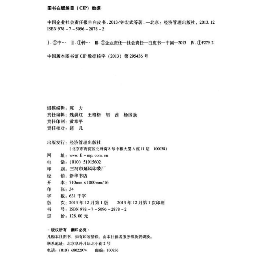 滁州手绘地图实践报告